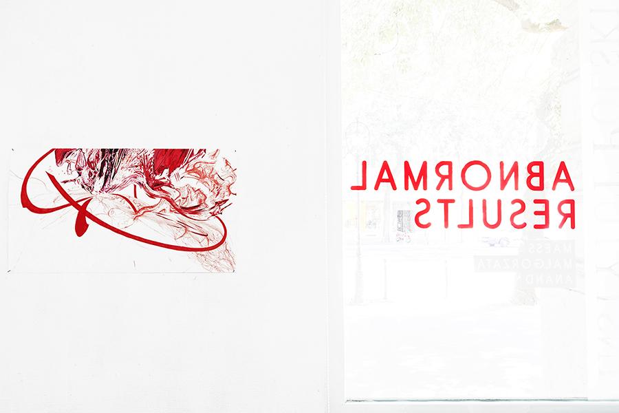 sodobna risba, művészeti kiállítás,kortárs rajz, Lengyel Intézet Platán Galéria, rysunek współczesny